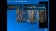 Intel® Data Center Manager Virtual KVM Gateway Differentiators - Japanese